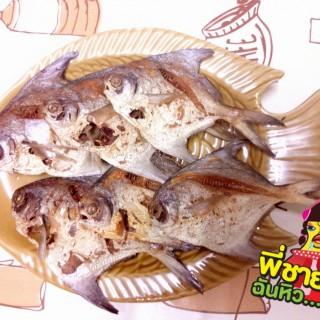 ปลาจาระเม็ดทอดกรอบ - 's |Bangkok