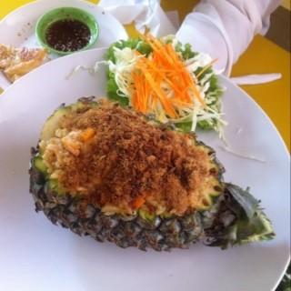 nasi goreng nanas - Central Yogyakarta's Phuket (Central Yogyakarta) Yogyakarta