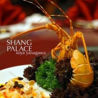 辣汁龙球 Lobster with Spicy Sauce  -  dari Shang Palace (Sudirman) di  |Jakarta
