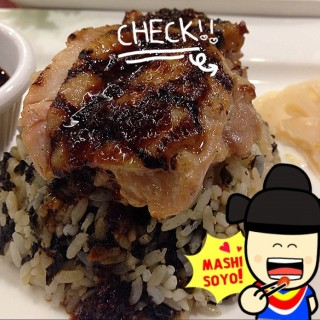 Korean Chicken Chop with Rice -  Boon Lay / Chef's Noodle (Boon Lay)|Singapore