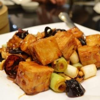 Kung Pao Tofu (Vegetarian)  - Pasay's Lugang Café (Pasay)|Metro Manila