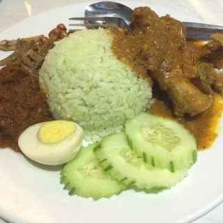 Nasi Lemak with Chicken Rendang - Seputeh's Nyonya Colors (Seputeh)|Klang Valley