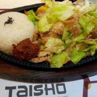 Pork Teppanyaki - North Avenue's Taisho Ramen (North Avenue)|Metro Manila