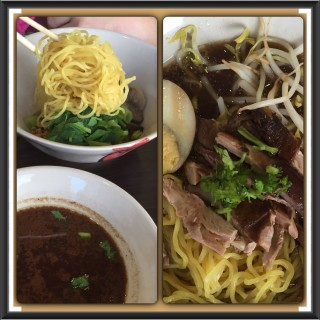 Beef & Duck dry noodle  -  Beach Road / Noodle Cafe - Thai Boat Noodle (Beach Road)|Singapore