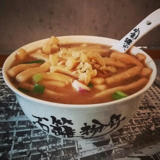 招牌粉仔(小) -  dari Shek Lei Noodle (葵涌) di 葵涌 |Hong Kong