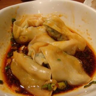 菜肉紅油抄手 - 位於尖沙咀的鼎泰豐 (尖沙咀) | 香港