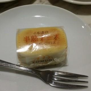 Cheese Cake -  dari Komugi (Bukit Bintang) di Bukit Bintang |Klang Valley