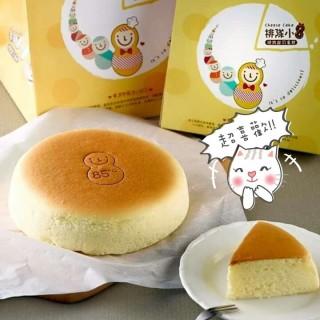 排隊小8起士蛋糕 -  dari 85度C 西螺中山店 (西螺鎮) di 西螺鎮  Yunlin / Chiayi