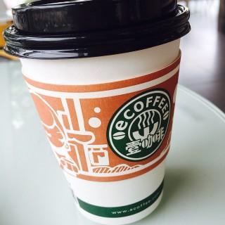 香草拿鐵 -  dari ecoffee (大里區) di 大里區 |Taichung