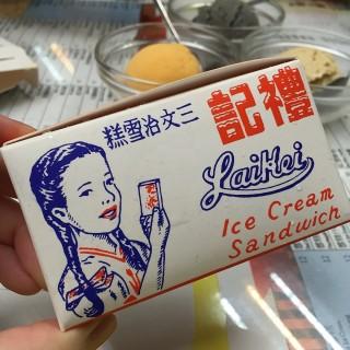 Peanut ice cream brick is the bestttt -  dari Lai Kei Ice Cream (荷蘭園) di 荷蘭園  Macau