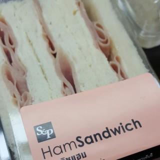 แซนวิชแฮม -  dari S&P Restaurant (เอส แอนด์ พี) (วังบูรพาภิรมย์) di วังบูรพาภิรมย์ |Bangkok