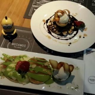 Ir. Haji Juanda (Dago Bawah) / Musamus Bistro & Bakery (Ir. Haji Juanda (Dago Bawah))|Bandung