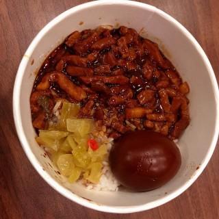 Braised Pork Rice -  Pasir Ris / 西門台灣吃透透 (Pasir Ris)|Singapore