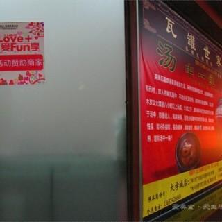 正 - 's 瓦罐世家煨汤馆 (ximenkou)|Guangzhou