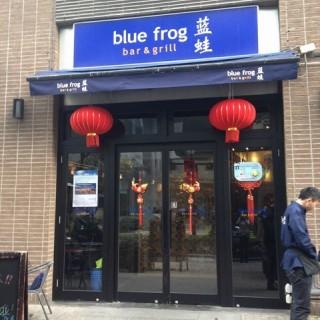 's Blue Frog (daningludi)|Shanghai