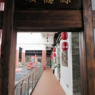 's 南国凤厨 (zhongshandaxue)|Guangzhou