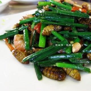 花生韭菜花炒蚕虫•虾仔 - zhongshandaxue's 南国凤厨 (zhongshandaxue)|Guangzhou