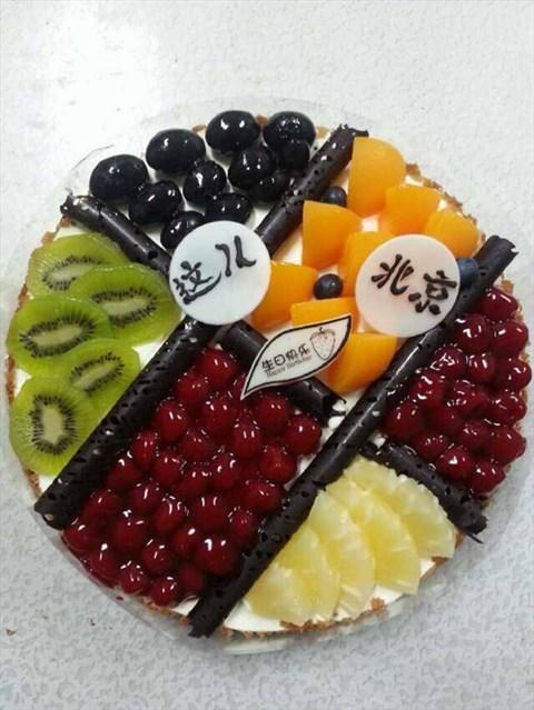 缤纷盛果蛋糕 - 位于顺义的味多美 | 适合大伙人 - 北京