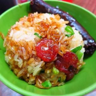 強記招牌糯米飯 - 位於灣仔的強記美食 (灣仔) | 香港