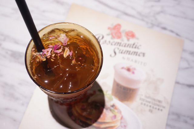 玫瑰果粒冰茶 - HABITŪ all day - Bakery - Tuen Mun - ฮ่องกง