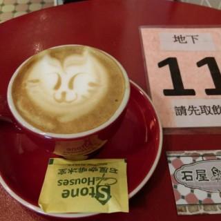 拉花咖啡 - 位於九龍城的石屋咖啡冰室 (九龍城) | 香港