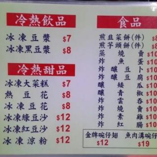 位於的義香荳腐食品 (九龍城) | 香港