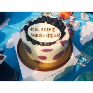 藍莓山蛋糕 - 位於尖沙咀的美心西餅 (尖沙咀) | 香港