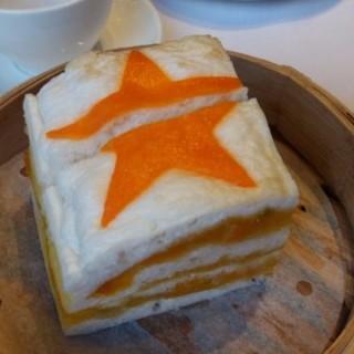 蛋黃千層糕 - Hung Hom's Bauhinia Kitchen (Hung Hom)|Hong Kong