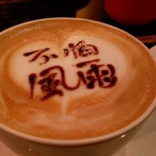hazelnut latte - 位於太子的TC2 (Tea Coffee Two) (太子)   香港