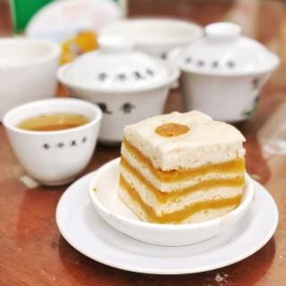 蛋黃千層糕 - Central's Lin Heung Tea House (Central)|Hong Kong