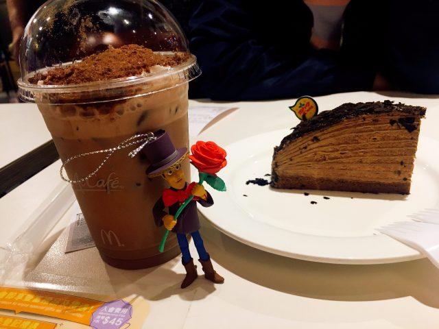 凍阿華田泡沫脆脆 - McCafe - 麵包店 - 鑽石山 - 香港