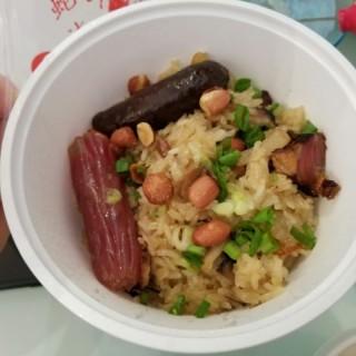 臘味糯米飯 - 位於銅鑼灣的蛇王二 (銅鑼灣) | 香港