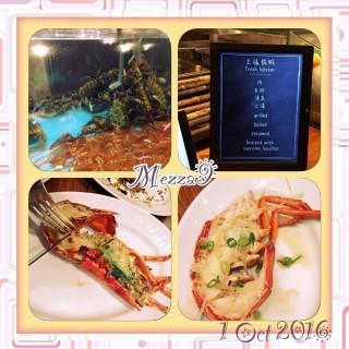即煮龍蝦 -  dari mezza9 Macau (路氹城) di 路氹城 |Macau