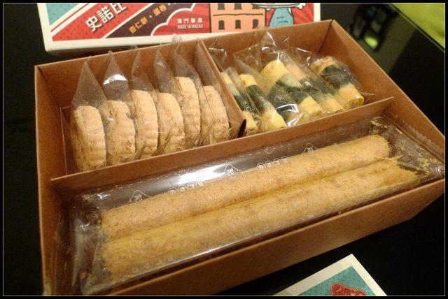 傳統的杏仁餅、紫菜鳯皇卷及雞蛋卷 - Pastelaria Yeng Kee - Guangdong - Avenida de Almeida Ribeiro - Macau