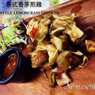 泰式香茅煎雞 -  dari Somewhere (黑沙環) di 黑沙環 |Macau