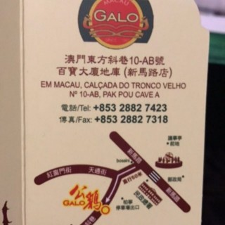 乳豬、海鮮飯、紅酒牛脷、燒鱔 -  dari Galo Portuguese Restaurant (新馬路) di 新馬路 |Macau