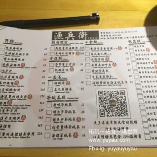 dari 漁兵衛 (東望洋) di  |Macau