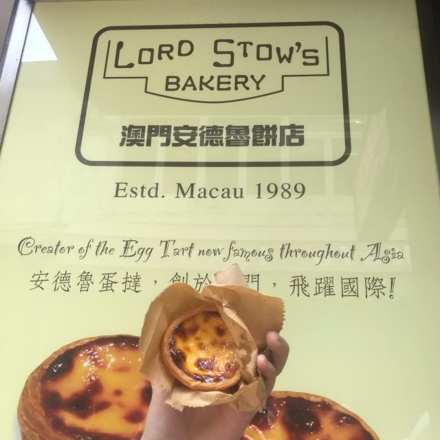 葡撻 -  dari 安德魯餅店 di Vila de Taipa |Takeaway - Macau