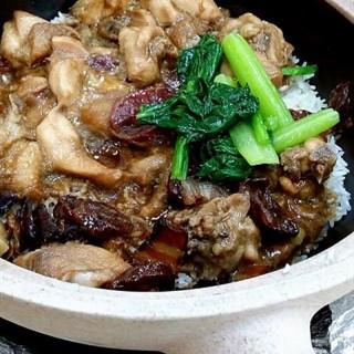 Claypot Rice - 位于芽籠的芽籠瓦煲飯 (芽籠) | 新加坡