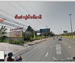 dari ส้มตำปูม้าเจ๊มาลี (อ.บางละมุง) di  |Chonburi