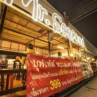dari Mr. Seafood (หัวหมาก) di หัวหมาก |Bangkok