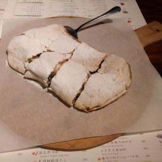 榛果巧克力香蕉比薩(蛋奶素) -  dari LeNINI (林口區) di 林口區 |New Taipei / Keelung