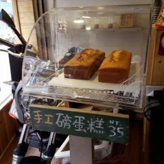 dari 淡水微幸福 coffee & waffle (淡水區) di  |New Taipei / Keelung