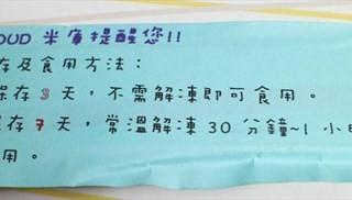dari Mi Coud (七堵區) di  |New Taipei / Keelung