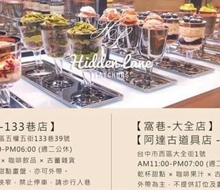 二店專屬杯子甜點 -  dari Hidden Lane (西區) di 西區 |Taichung