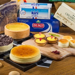 Cheese Cakes -  dari CP Cheese Factory (宜蘭市) di 宜蘭市 |Eastern Taiwan & Offshore Islands