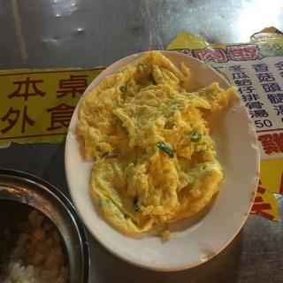 蔥仔蛋 - Datong District's 方家雞肉飯 (Datong District)|Taipei
